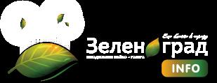 Новости Зеленограда, инфопортал Зеленоград ИНФО