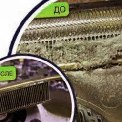 Очистка ноутбука от грязи и пыли, замена термопасты