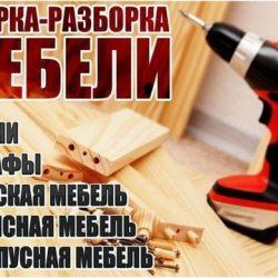 3617cd4ef11ce3608e6a9eb56efeb476