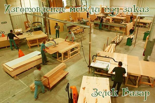 Мебель по индивидуальным размерам в Зеленограде