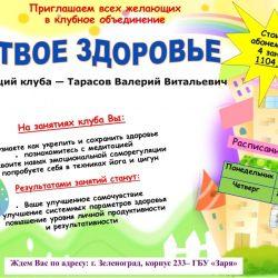 Yazdorov2