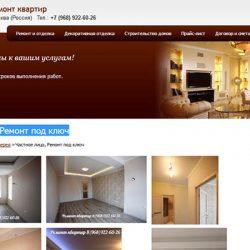 качественный ремонт квартиры
