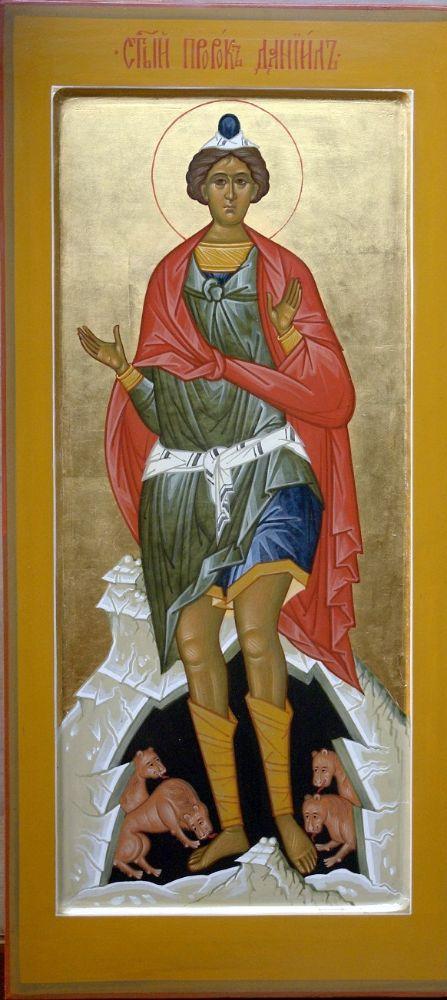 икона пророк Даниил iconamaster.ru