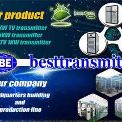 High Power Fm Transmitter manufacturers
