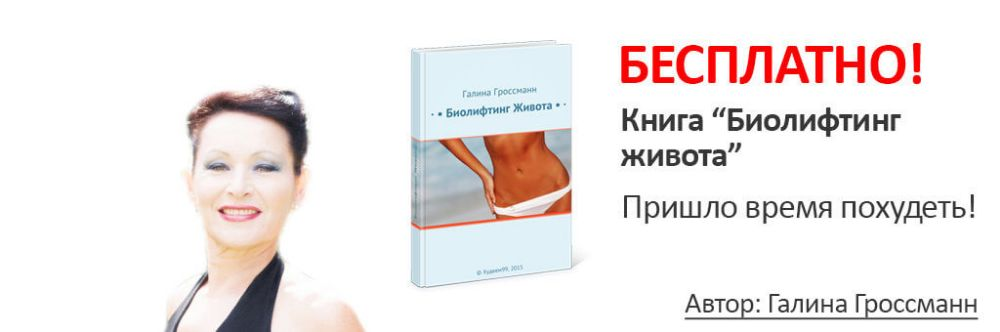 Banner-dlya-glavnoy-1024x340