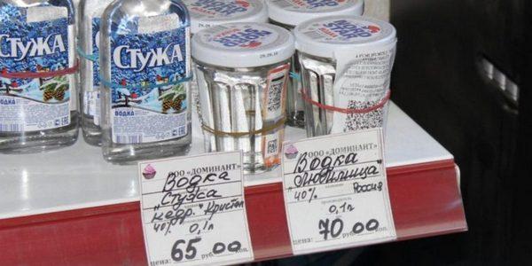 v-obhod-sistemy-egais-iz-solnechnogorsk