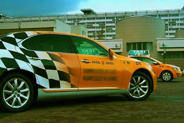 gryadyot-chistka-taksi
