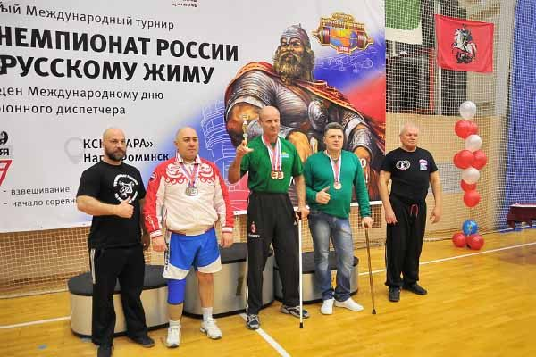 chempionat-rossii-2017-po-russkomu-zhimu