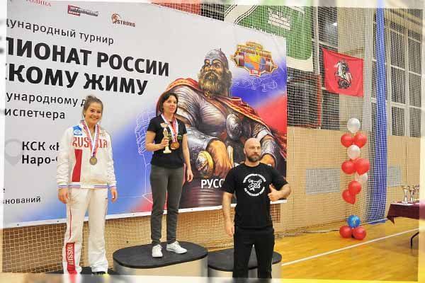 trusova-svetlana-zavoevala-2-zoloty-e-medali