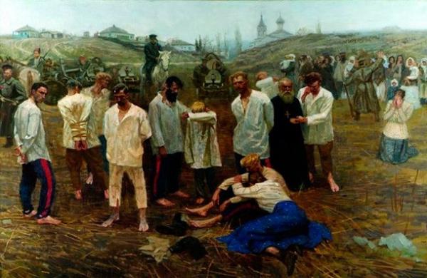 К 100-летию геноцида казачества
