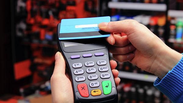 лимит для покупок без ПИН-кода