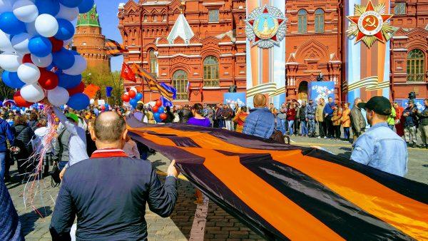 Зеленоградцы на параде 1 Мая в Москве
