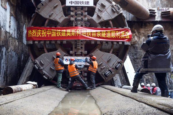 Китайыцы на стройке Московского метро