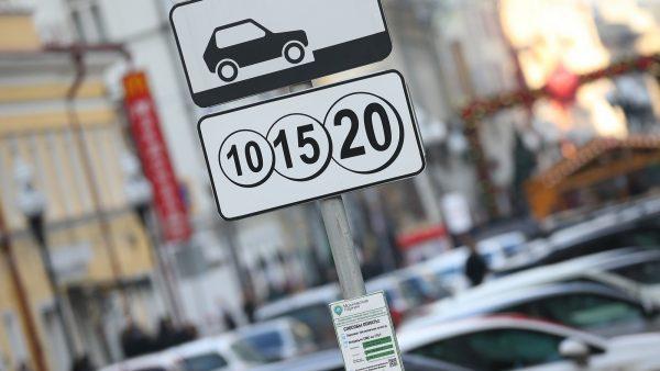 С 9 до 12.05 парковка в Москве стала бесплатной