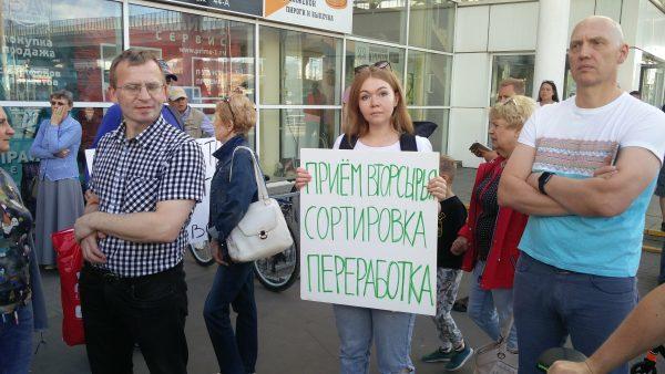 Акцию против строительства мусоросжигательного завода и мусорного полигона прошла возле ТК «Зеленоградский».