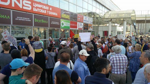 Митинг за экологию города