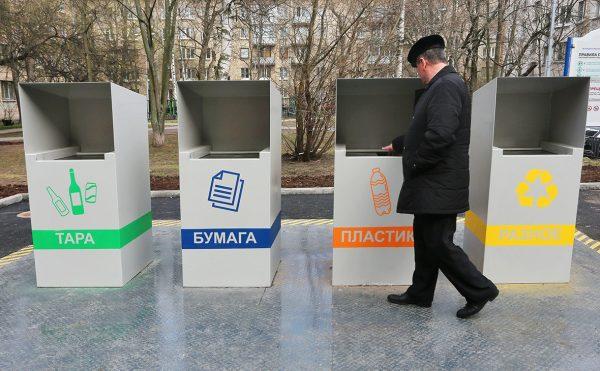 Москва определила сроки перехода на раздельный сбор мусора