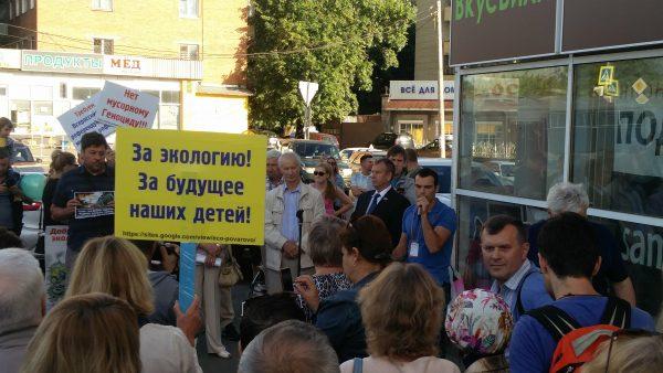 Основные лозунги мероприятия - Защита экологии и против повышения пенсионного возраста