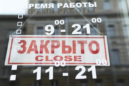 Российский бизнес оказался нежизнеспособным