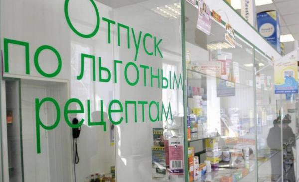 Росздравнадзор обнаружил в регионах грубые нарушения прав граждан на льготные лекарства