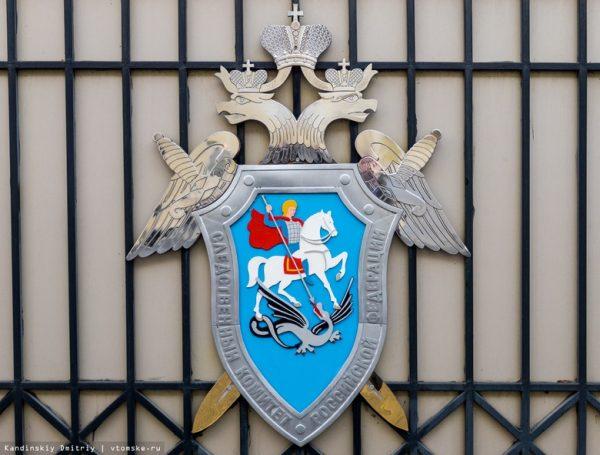СК прокомментировал обыски в Роспотребнадзоре и мэрии
