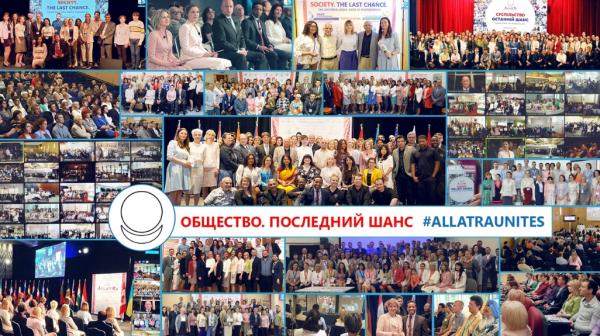 Жители Подмосковья объединяются, чтобы сделать мир лучше