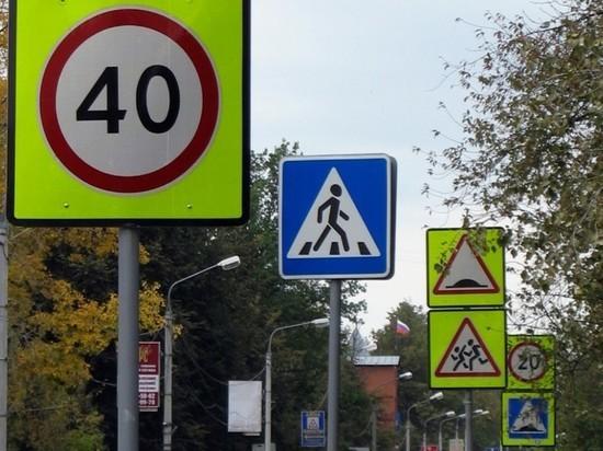 ГИБДД проиграла суд из-за маленьких дорожных знаков