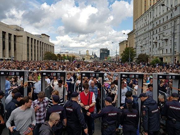 Согласованный митинг оппозиционных кандидатов в Москве собрал больше 20 тыс. человек