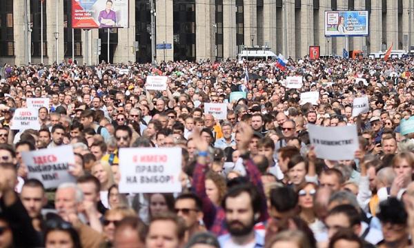 17 августа пройдёт согласованный митинг - шествие на проспекте Академика Сахарова