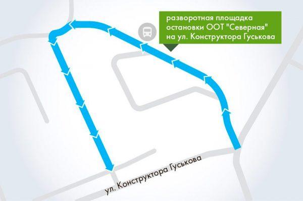 Новая схема движения введена на участке в районе улицы Конструктора Гуськова