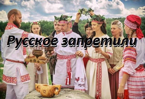 Русские народные номера запретили на фестивале нацкультур в школе