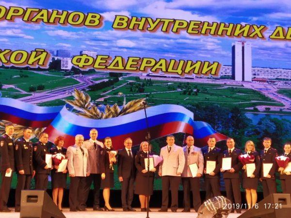 06.11.2019 года в Зеленограде состоялся концерт, посвященный Дню сотрудника органов внутренних дел РФ