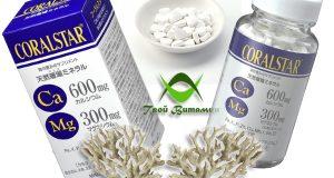 korallovii kalcii _ tvoi vitamin