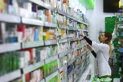 Три жизненно важных препарата в России приравняли к наркотикам