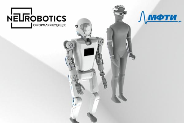 Компания «Нейроботикс» примет участие в международных соревнованиях по созданию робота-аватара