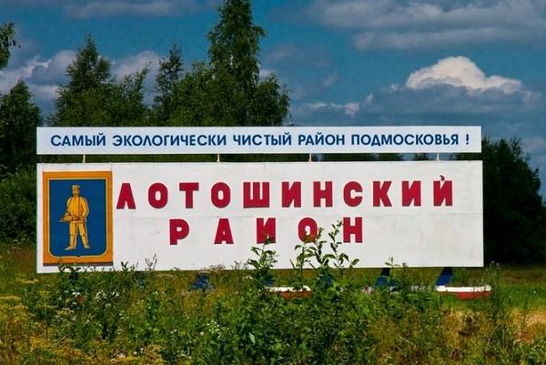 Мужчина с коронавирусом был госпитализирован в Солнечногорск