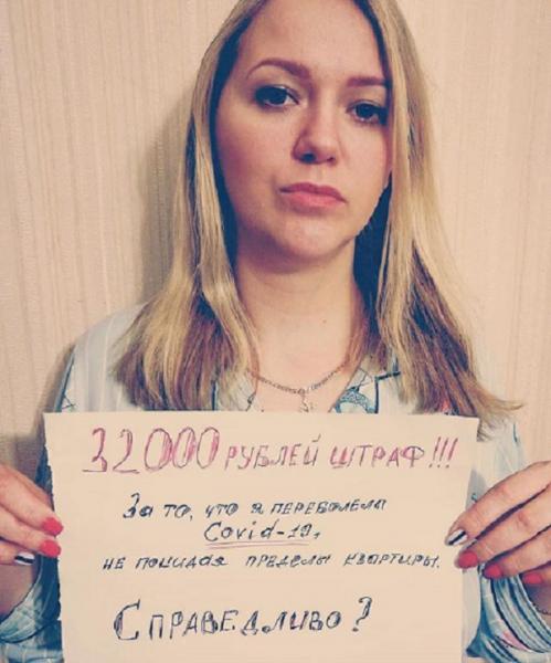 Несправедливость в Зеленограде