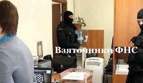 В Москве задержали замначальника инспекции ФНС № 20