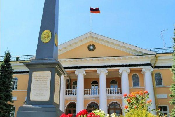 Посольство Армении призвало соотечественников не участвовать в провокациях (ВИДЕО)