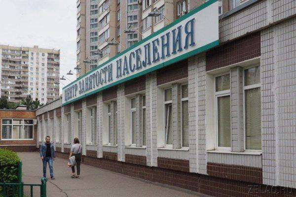 В Зеленограде оживает рынок труда