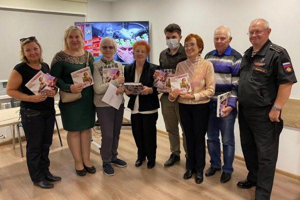 Жительницы Зеленограда стали героинями книги «Женское лицо Победы»