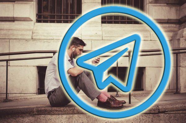 Дуров презентовал новую функцию Telegram