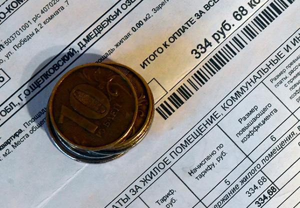 Новые правила оплаты услуг ЖКХ. Как сделать перерасчёт