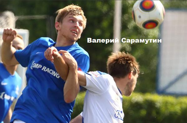 🇷🇺 Российского футболиста в 🇺🇸 США не удалось поставить на колени