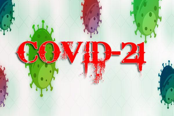 COVID-21, ЕС отменяет авиа сообщение с Британией