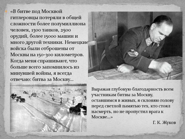 Слава Герою! | Ветеран войны Иван Терентьевич Чистяков
