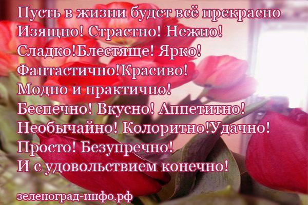 С 8 Марта Дорогие Женщины!