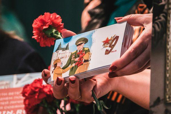 В зеленоградской музыкальной школе пройдет концерт для ветеранов боевых действий