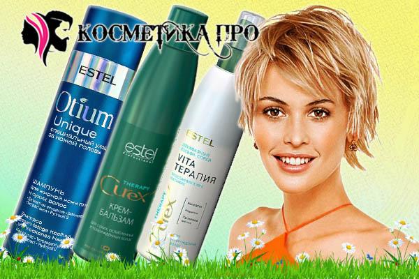 Забота о волосах, Косметика ПРО, cosmetika.pro, профессиональная косметика для волос