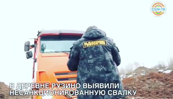 Несанкционированная свалка у Зеленограда, Рузино, Брёхово, Новый Зеленоград